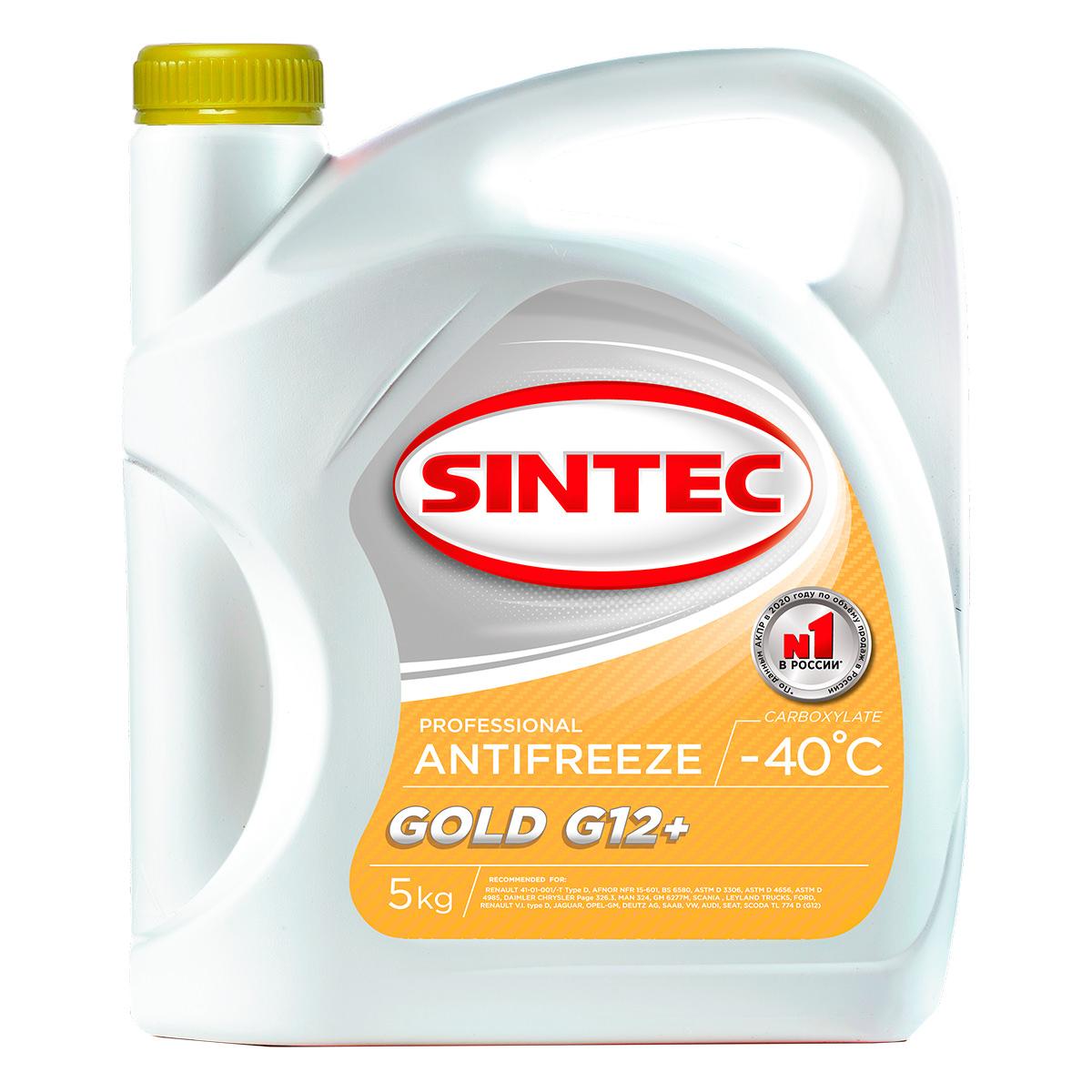 SINTEC ANTIFREEZE GOLD G12+ (-40)