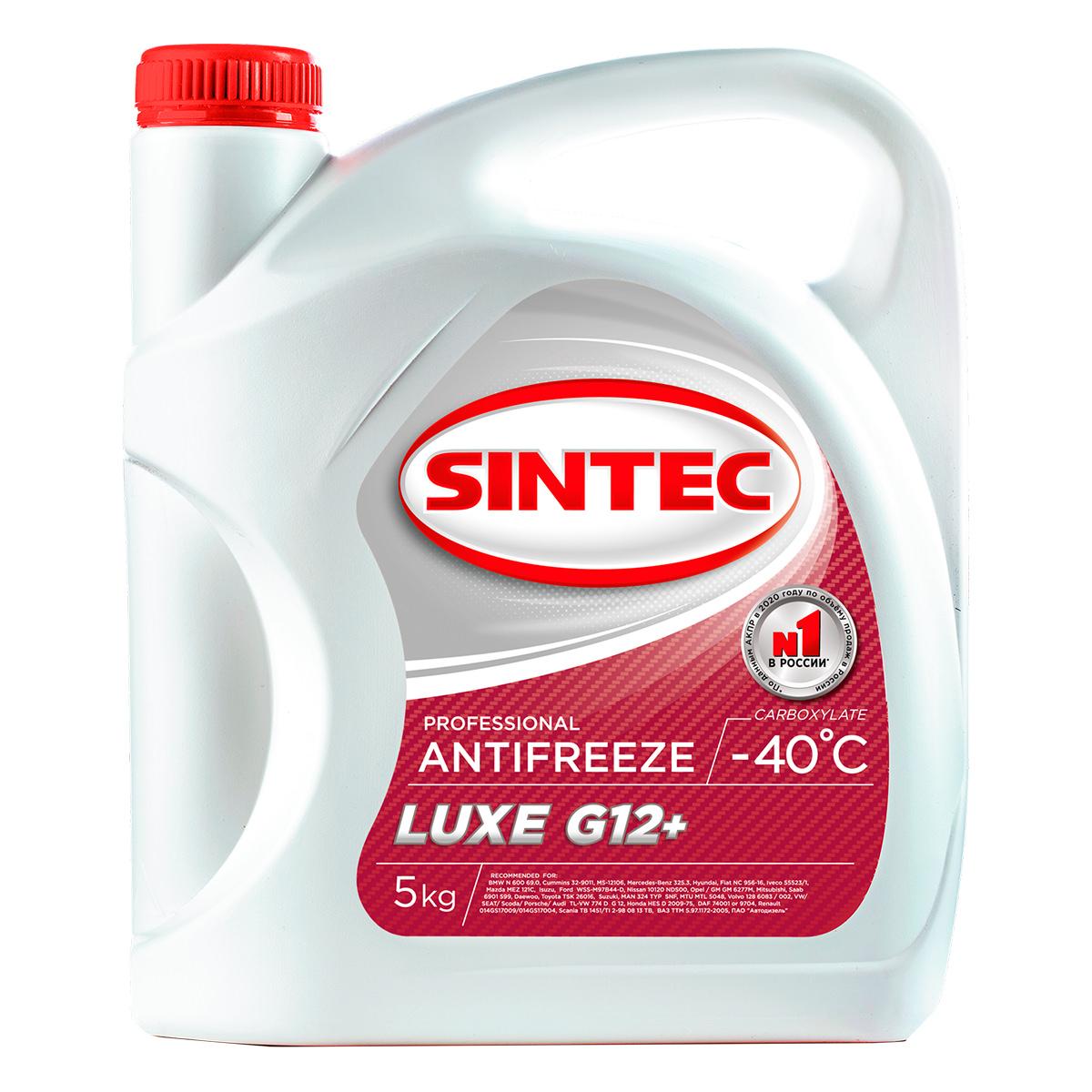 SINTEC ANTIFREEZE LUXE G12+ (-40)