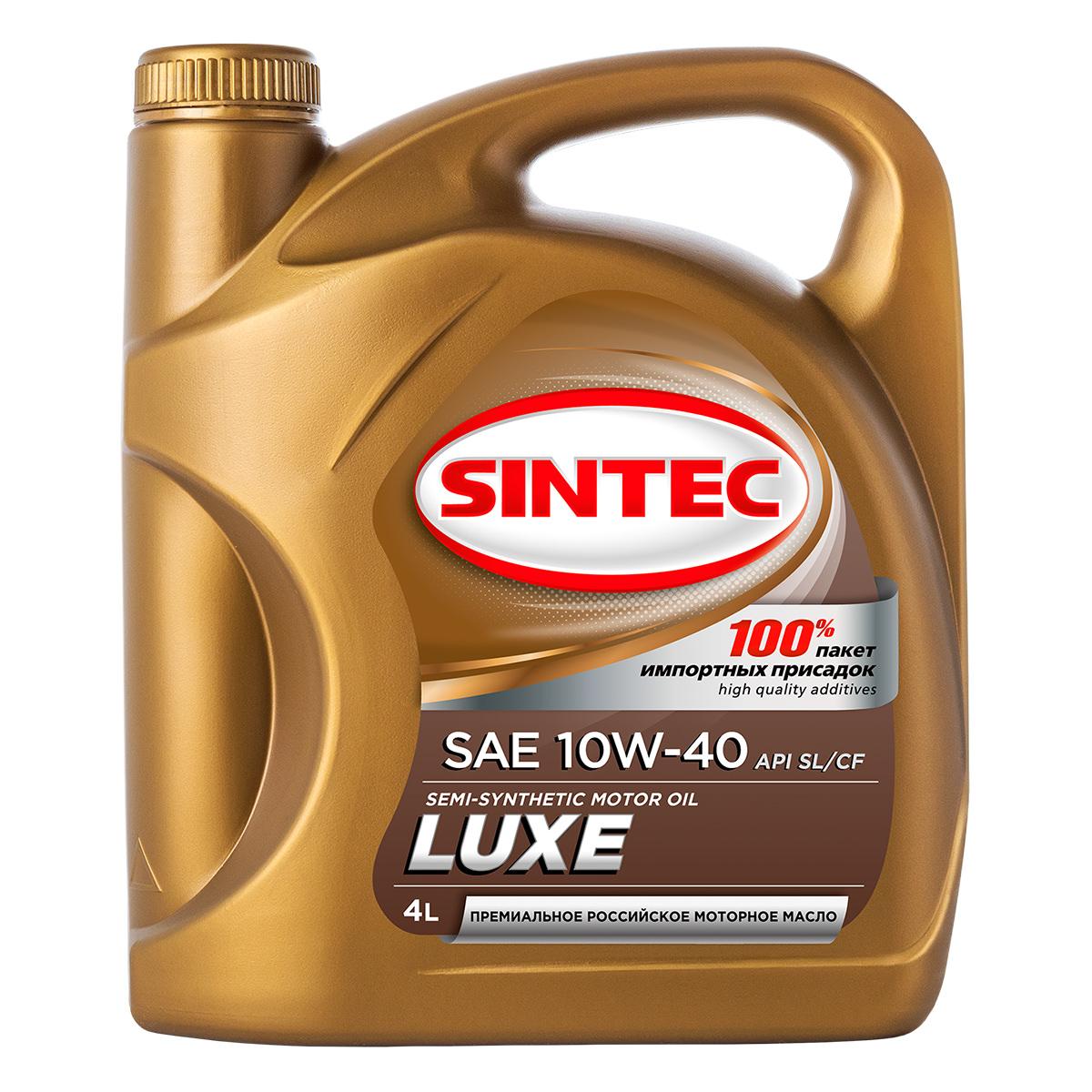 SINTEC LUXE SAE 10W-40 API SL/CF