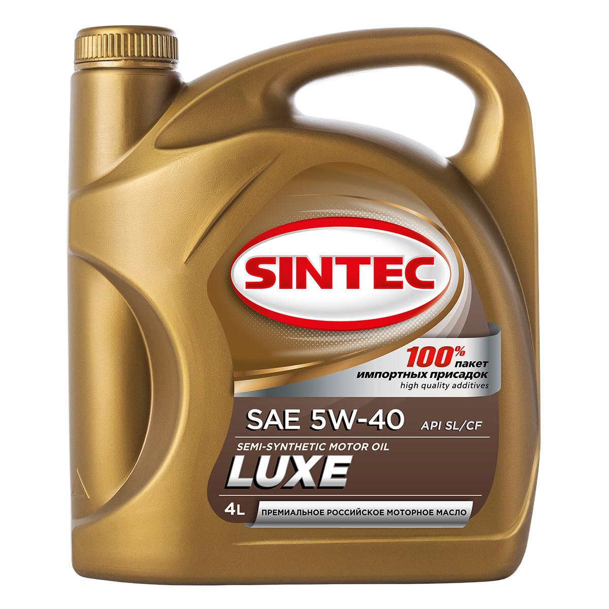 SINTEC LUXE SAE 5W-40 API SL/CF