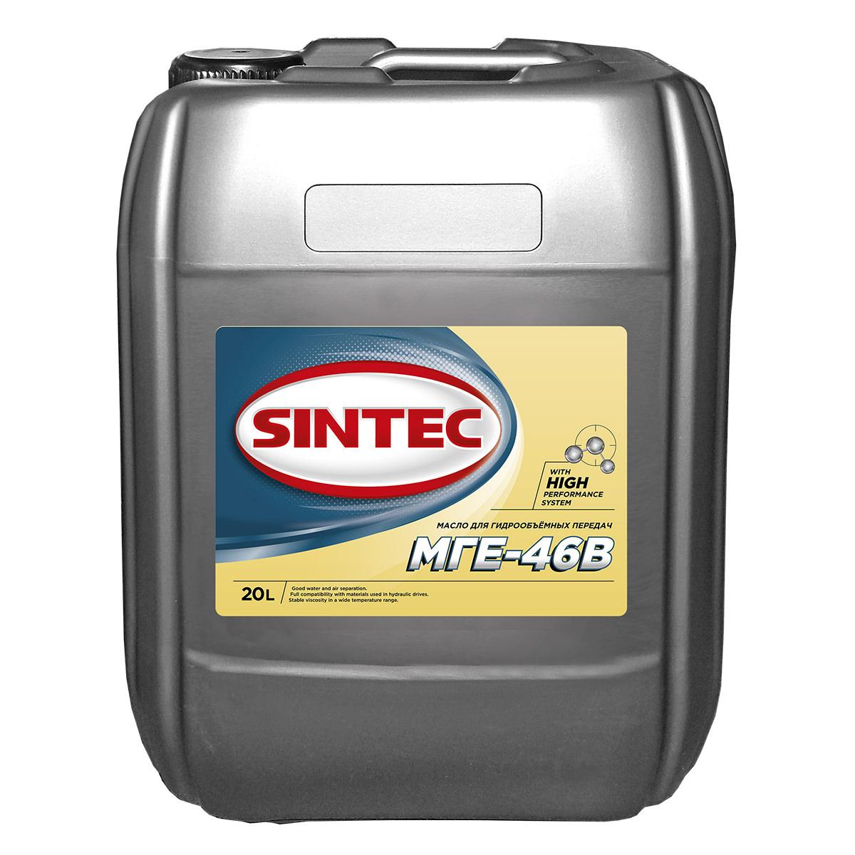 SINTEC МГЕ-46В