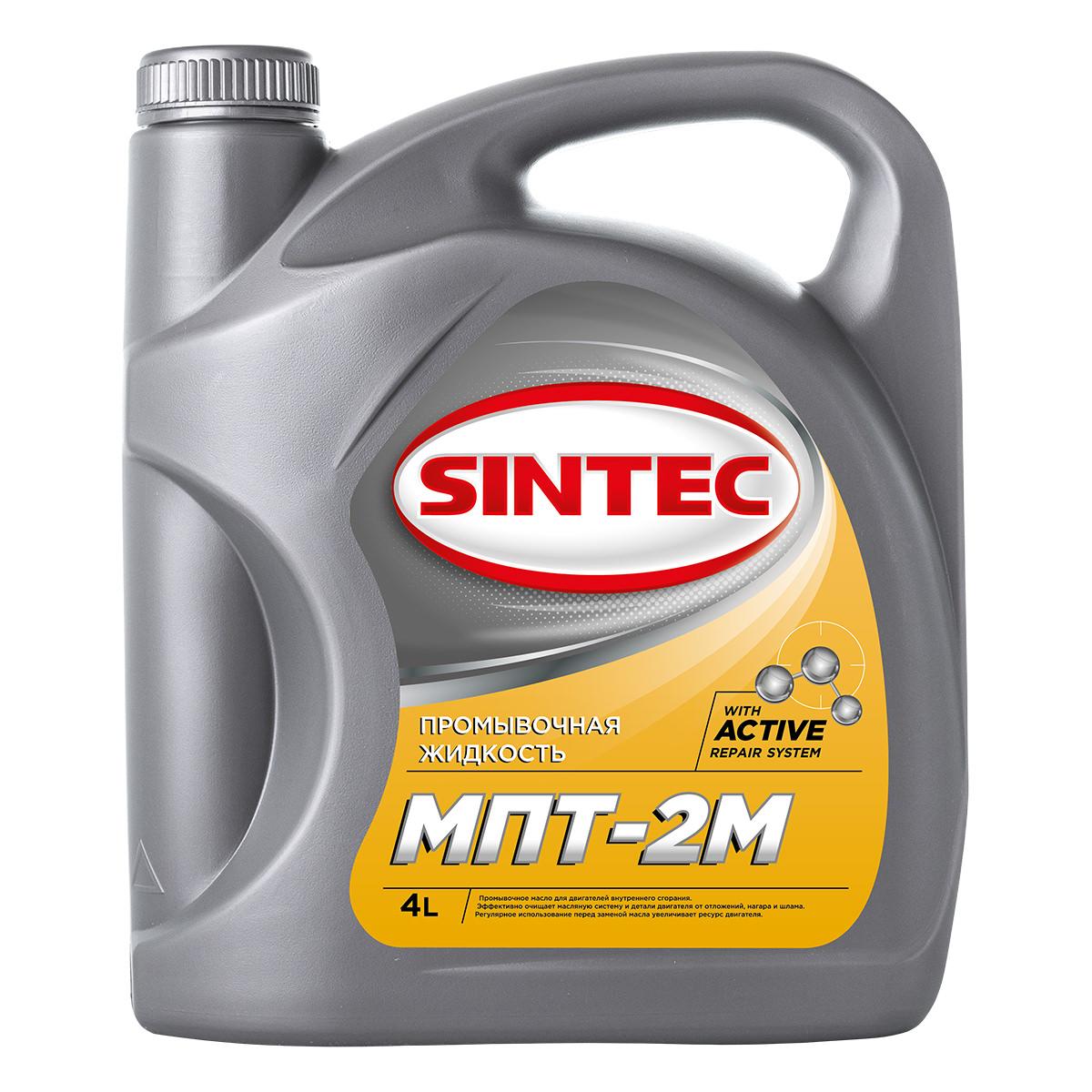 Sintec МПТ-2М